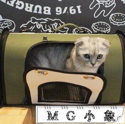 外出包 寵物包貓咪背包泰迪外出貓籠子 尚美優品