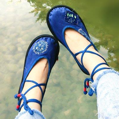 *菇涼家*手工布鞋盤系带船鞋浅口千層底单鞋民族風复古手缝補丁麦草