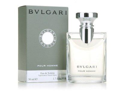BVLGARI  Pour Homme  大吉嶺極緻 中性淡香水  50ml ☆ LILY美妝百貨 ☆