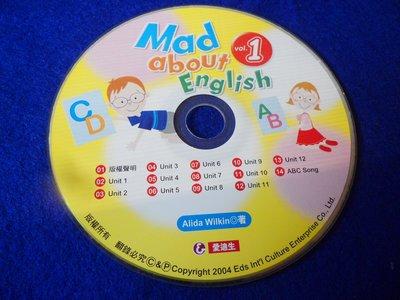 【彩虹小館】W26兒童CD~mad about english vol.1~愛迪生
