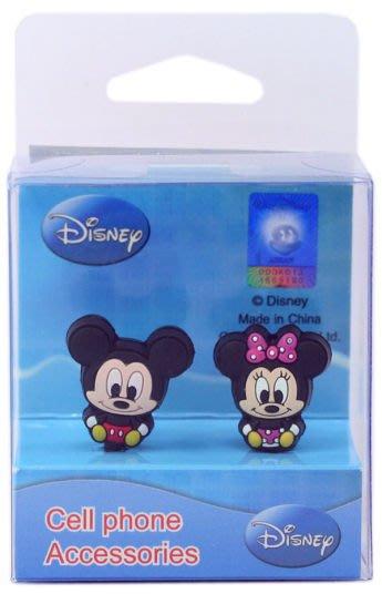 尼德斯Nydus~* 日本正版 迪士尼 Disney 米奇x米妮 耳機塞 防塵塞 iPhone5 note2 M8 各手機適用