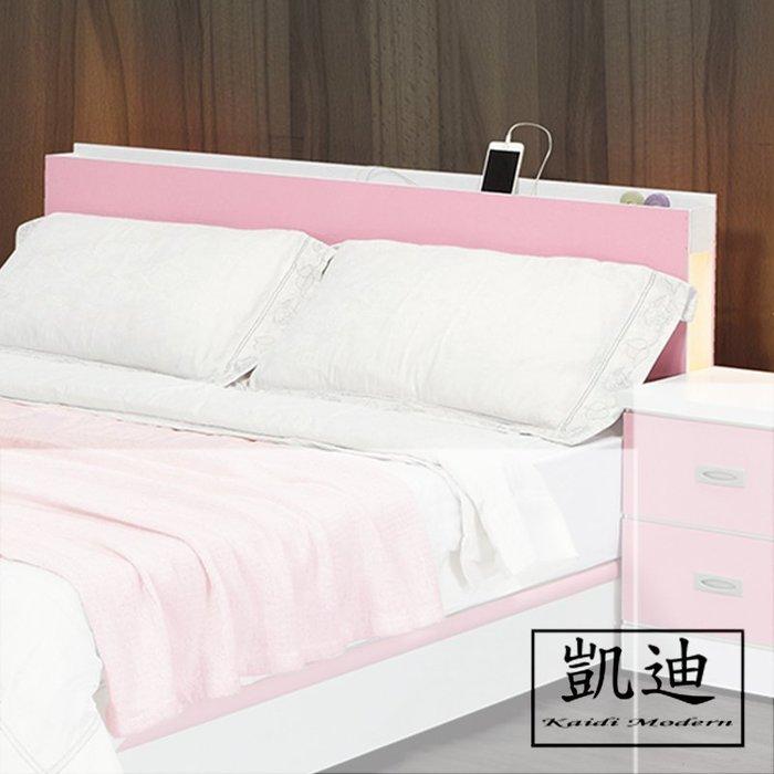 【凱迪家具】F32-54506 日式風5尺粉白床頭(雙燈)  /大雙北市區滿五千元免運費