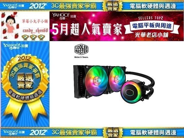 【35年連鎖老店】Coole Mastrer MasterLiquid ML240R RGB水冷散熱器有發票/保固2年