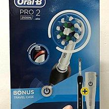 現貨 Oral-B - Pro2 2500N (包郵)