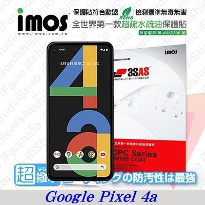 【愛瘋潮】Google Pixel 4...