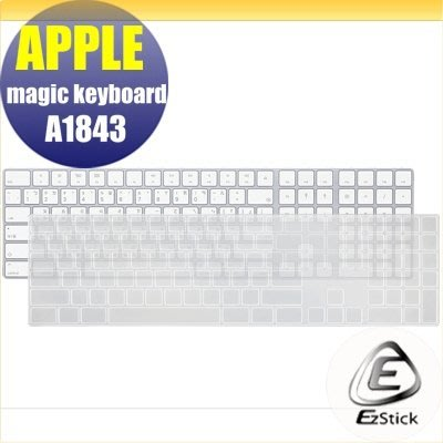 【Ezstick】APPLE Magic Keyboard A1843 數字鍵款 TPU鍵盤保護膜