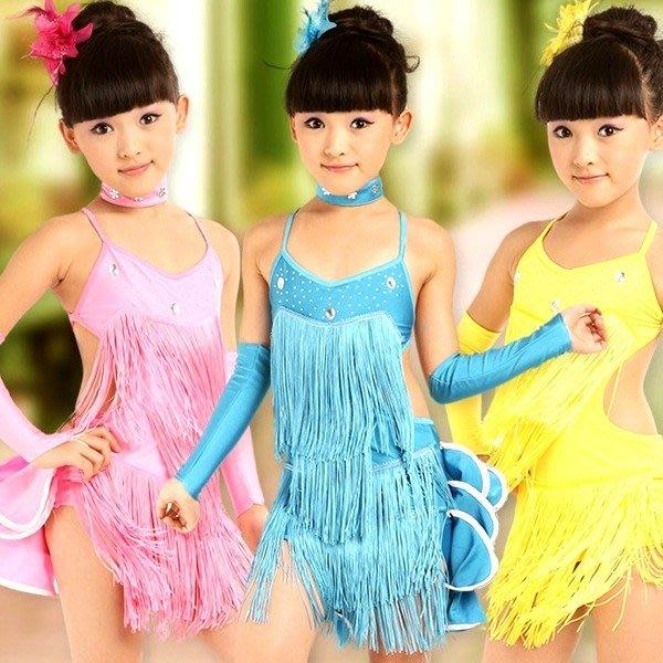 5Cgo【鴿樓】會員有優惠 27084952203 小孩拉丁舞服裝 女童少兒舞流蘇舞裙女比賽 兒童舞衣 另有舞鞋可批發