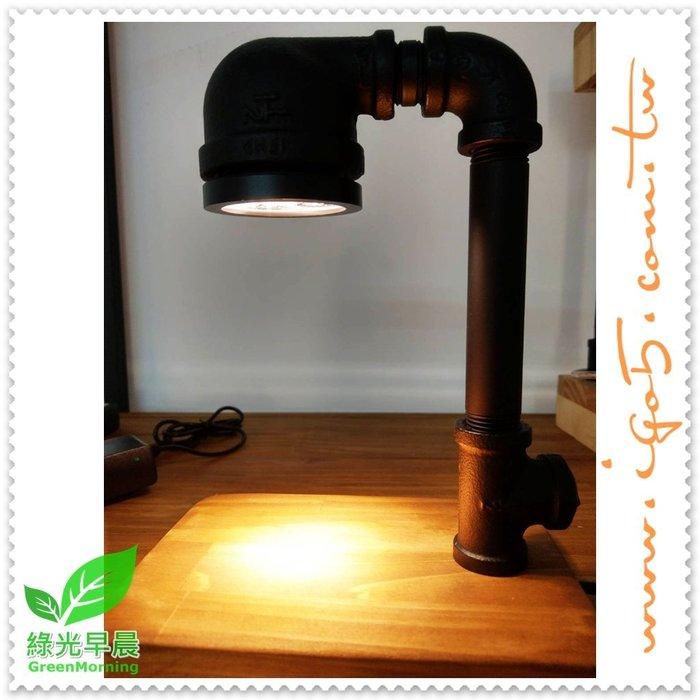 工業風植物燈座 (不含生態缸)