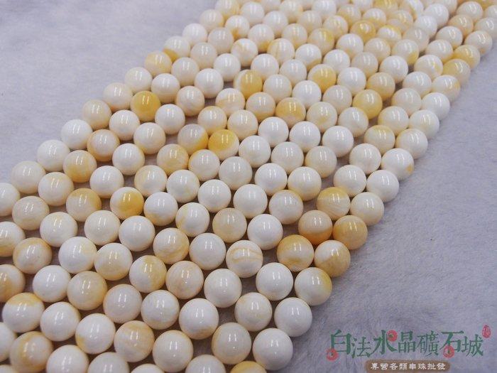 {大mm數一件不留出清特惠 }天然-金絲硨磲 12mm    金色色紋 珠子圓潤    串珠/條珠 首飾材料