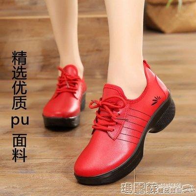 舞蹈鞋 廣場跳舞蹈鞋中跟軟底繫帶老北京媽媽中老年布鞋女