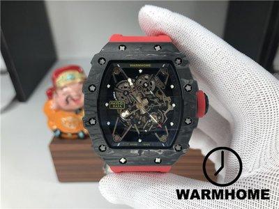 運動手表Warmhome手表皇家理查德RM35-02潮流鸚鵡運動星空螺橡樹膠帶男表