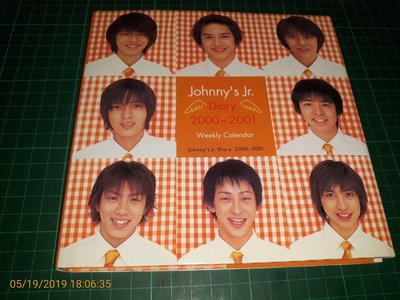 《Johnny's Jr Diary 2000~2001 Weekly Calendar 》未使用過【CS超聖文化讚】