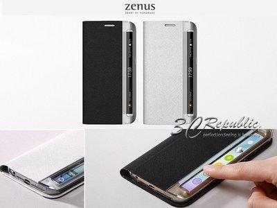 出清  韓國 Zenus Galaxy S6 Edge 羊皮 真皮 保護套 曲面螢幕 專用透明側蓋 皮套
