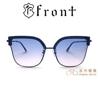 Front 太陽眼鏡 Stay Bu06 (藍) 藍粉雙色鏡片 韓系潮流 墨鏡【原作眼鏡】
