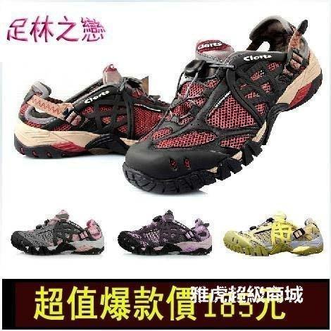 【格倫雅】^戶外情侶款 溯溪鞋 涉水鞋 涼鞋WAER05 登山鞋/戶外鞋/男30909