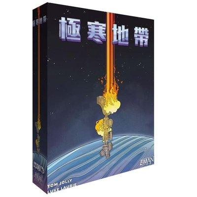 【陽光桌遊】(免運) 極寒地帶 CRYO 繁體中文版 正版桌遊