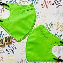 BNN成人立體UM口罩:麝香葡萄(炫綠)~5片裝