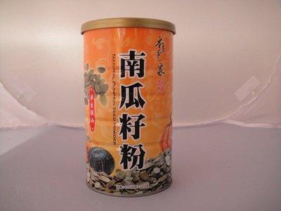 【正億蔘藥行 】本草第一家 南瓜籽粉 600公克/罐