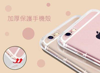 台灣出貨 防摔 iphone x 6 7 8 Plus sony X XA XP XZ HTC M10 氣墊殼 冰晶盾 不易退色