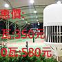 騰嘉LED優惠 全周光 E27 50瓦球泡 350元/100瓦 球泡 580元符合CNS  E40轉接頭40元保固一年