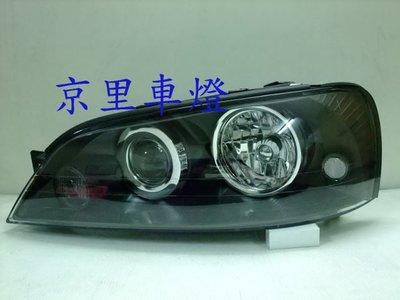 京里車燈專網 全新 00-03 TIERRA LS RS SE 黑框大燈一顆1600 大燈燈泡更換一組250