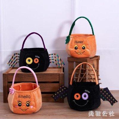 幼兒園萬圣節裝飾兒童禮物糖果袋創意討糖袋立體南瓜手提袋zzy5980