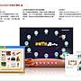 飛比特-特賣:990元含運《最新兒童低温3D列印筆盒裝》(USB充電式)(再送6卷耗材+10組3D立體版型)