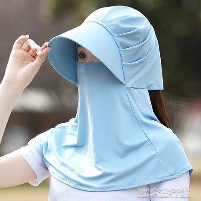 防曬帽子女防紫外線遮臉脖子夏季騎車採茶乾活大帽檐冰絲遮陽戶外 【母親節優惠】
