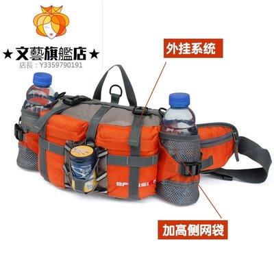 預售款-WYQJD-登山腰包女多功能戶外運動腰包騎行男款旅行戰術水壺腰包雙肩*優先推薦