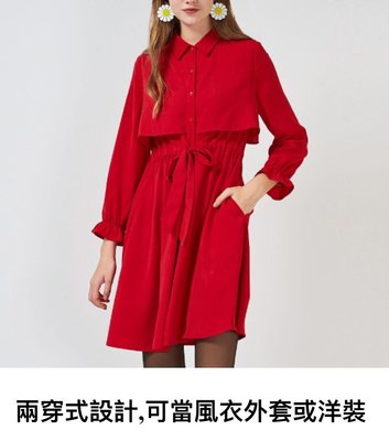 衣飾情緣。nice ioi 紅色風衣式多穿洋裝 s號