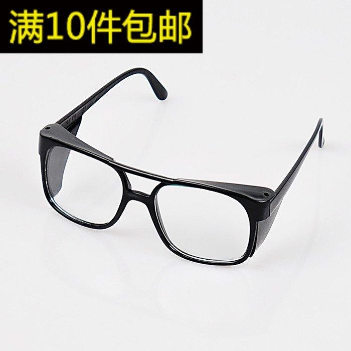 西柚姑娘雜貨鋪☛熱賣中#熱賣平光電焊護目鏡透明防護眼鏡防塵防飛濺工業勞保打磨玻璃鏡片