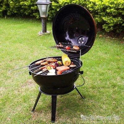 戶外野營燒烤爐蘋果爐便攜式摺疊小型家用碳烤爐迷你燒烤架木炭爐WD 天涯購物