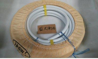 6分被覆管30米 整捲25.6mm管 白鐵保溫管 被護不鏽鋼軟管 不銹鋼可繞管 太陽能被覆管