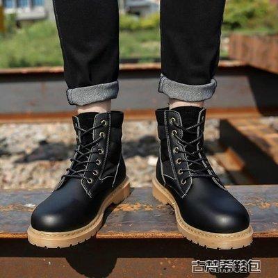 靴子 男韓版馬丁靴男英倫皮面雪地沙漠工裝男鞋潮男靴季百搭中高筒軍靴