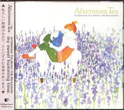 K - AFTERNOON TEA MUSIC FOR RELAXATION - 日版 - NEW