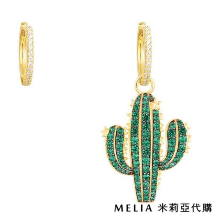 Melia 米莉亞代購 商城特價 數量有限 每日更新 19ss APM MONACO 飾品 不對稱耳環 鑲晶鑽仙人掌