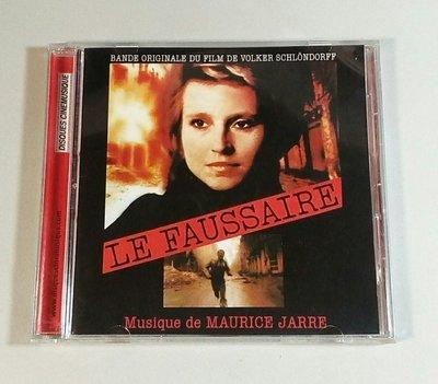 """""""偽造者 Le Faussaire (Circle of Deceit)""""- Maurice Jarre,全新,68"""
