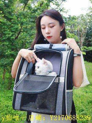 伍子醉ostracod猫背包猫包外出便携包宠物背包透气隐蔽猫咪狗狗双肩猫笼狗窩