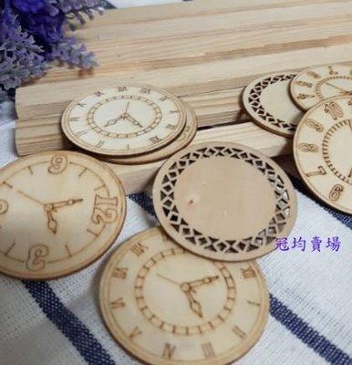 時鐘造型木片/蝶古巴特 Decoupage 拼貼 帆布袋 木器 彩繪 胚布 DIY 黏土 手作