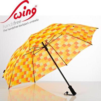 德國[EuroSCHIRM] 全世界最強雨傘 SWING HANDSFREE / 免持健行傘 大(方格亮黃)