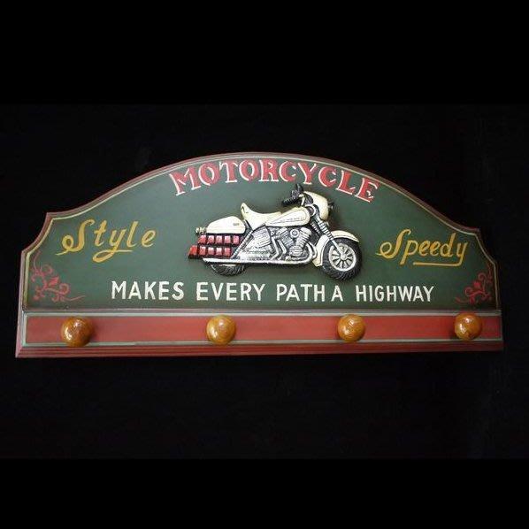 【布拉格歐風傢俱】美式風格立體重機四勾裝飾壁掛架 美國66號 衣帽架 收藏 展示 掛飾