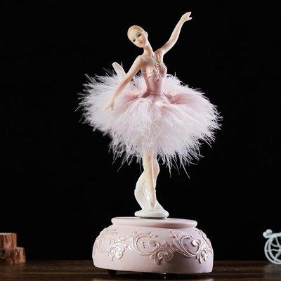 芭蕾旋轉音樂盒跳舞女孩八音盒 生日禮物送女友情侶閨蜜家居裝飾WY