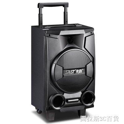 廣場舞音響音箱戶外大功率8寸便攜式移動拉桿藍牙低音炮 QM