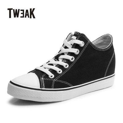 [I.DO優品館] TWEAK春夏女生小白鞋 隱形內增高女鞋 中高幫小黑鞋 帆布鞋女D68S5