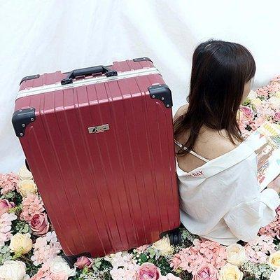 行李箱 旅行箱AoXuan 29吋PC拉絲鋁框箱 雅爵系列