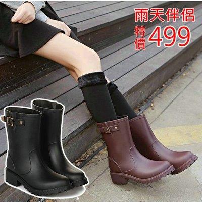 冬季抗濕冷必備 韓版新款特價上市 雨天伴侶皮帶扣中短筒雨靴 馬丁靴造型雨鞋 防水女靴子(905現貨+預購)