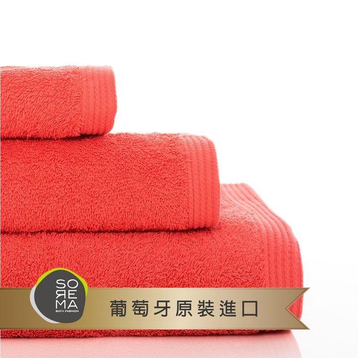 【Sorema 舒蕾馬】原色精緻毛巾 70x140cm 南歐陽光明星品牌(珊瑚 CORAL)