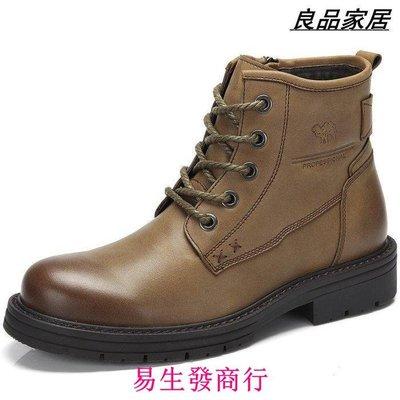 【易生發商行】駱駝牌 男鞋  頭層牛皮真皮男鞋  馬丁靴H32053011F6006