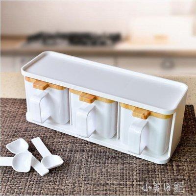 歐式塑料廚房用品創意調調料罐套裝 YX4626
