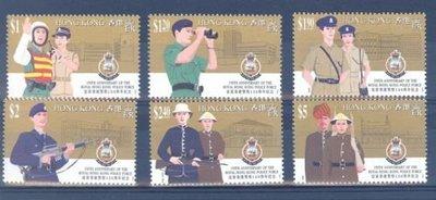 香港 1994年 皇家香港警察150周年郵票